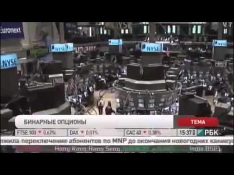 Эксмо биржа вход
