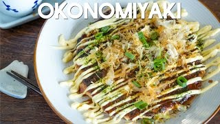 How To Make Okonomiyaki (Recipe) お好み焼きの作り方(レシピ)