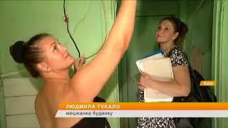 Жители дома на Пожарского, 15 в Киеве планируют добиваться отселения в международных судах