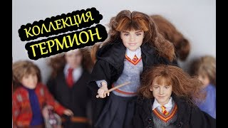 Review of Hermione Granger