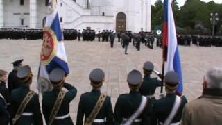 Присяга в Президентском полку на Соборной площади Кремля - 03.06.2017г - 12