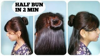 How To: Half Up Half Down Hairstyle/ Half Bun(EASY)