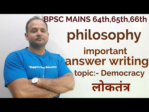 bpsc 64th,65th,66th mains philosophy, topic:-democracy:- लोकतंत्र  bpsc mains answer writing