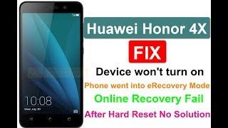 software install failed huawei - मुफ्त ऑनलाइन