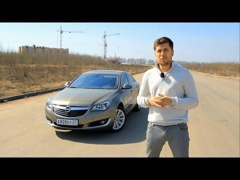 Opel  Insignia Седан класса D - тест-драйв 3
