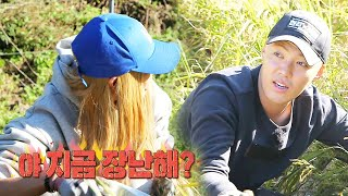 Law of the Jungle South Korea EP428