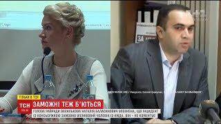 Голова райради Василькова побила консьєржку