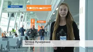 Як працює пряме авіасполучення між Запоріжжям і Варшавою