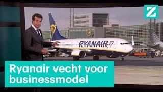 Ryanair vecht voor zijn businessmodel, maar tegen welke prijs? • Z zoekt uit