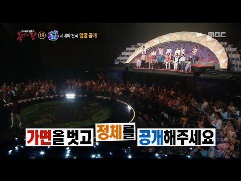 K-POP] ชวนดู King of masked singer [Seulgi Red Velvet] - Pantip