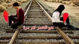 هيثم يوسف أحبك أكثر تحميل MP3