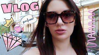 VLOG 💎 Хорошо быть блогером с DIOR, PANDORA, L