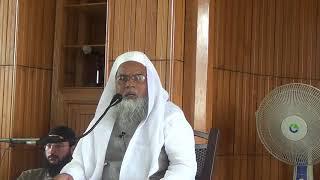 Molana Khalid Saifullah Rahmani sb DB -Part1 | (1-July-2018)  Responsibility of Ulamae Kiraam