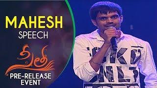 gratis download video - Artist Mahesh Speech @ Sita Movie Pre Release Event | Teja | Srinivas Bellamkonda, Kajal Aggarwal