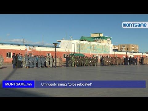 "Umnugobi aimag ""to be relocated"""