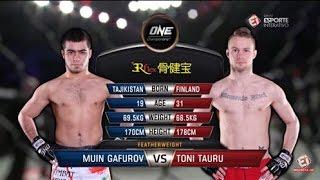 Муин Гафуров vs Тони Т. на ONE Championship.. ///