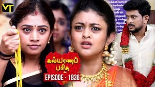 Kalyana Parisu 2 Tamil Serial   கல்யாணபரிசு   Episode 1836   23 Mar 2020   Sun TV Serial  VisionTime