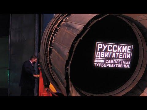 Русские двигатели. Часть 2. Самолетные турбореактивные