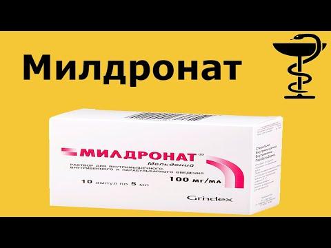 A prosztatagyulladás férfiaknál veszélyes