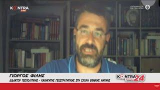 Γιώργος Φίλης: Θα μας οδηγήσει σε πόλεμο με την Τουρκία - Θα χτυπήσουν έναν έναν - Μέγιστη πρόκληση