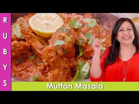 Mutton Masala Dhuwan Gosht Recipe In Urdu Hindi   RKK