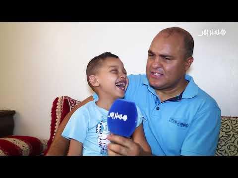 العرب اليوم - شاهد: مرض نادر يتسبّب في حرمان طفل مِن الدراسة