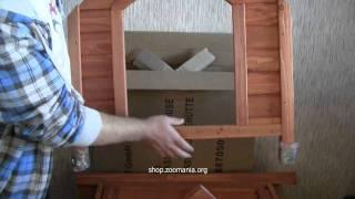 Как да си направим къщичка - Вижте Уникална е!!!