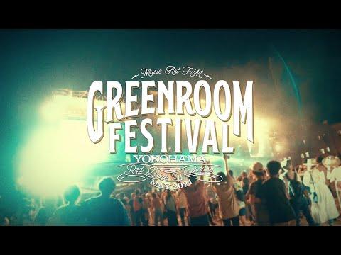 GREENROOM FESTIVAL '21