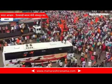 Maratha Kranti Morcha Protestors given way to Shivshahi Bus
