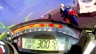 Смотреть онлайн ДТП от первого лица на мотоцикле на скорости 300 км/час