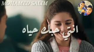 تحميل و مشاهدة احلي حاله رومانسيه علي مهرجان حوده بندق انتي حبك حياه MP3