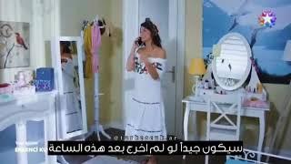 مازيكا الطائر المبكر الحلقة 12 مشهد لطيف بين جان وسنام تحميل MP3