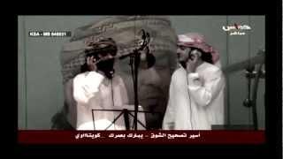 أقول استريح - غناء غيث الهايم - أحمد الكيبالي