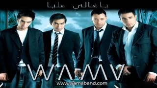 WAMA - Albak W Alby / واما - قلبك وقلبي تحميل MP3
