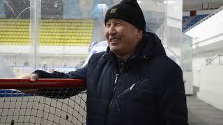 Интервью с Китайбековым Кайратом Данияровичем главным тренером ЛХК «Койгельды»