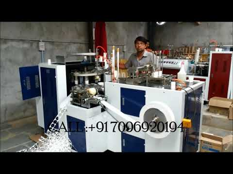 Cup Making Machine