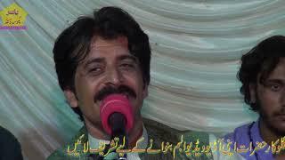 Kue Wada Kita Hani Kue Qasma Chaya By Abdul Salam Sagar Yasir Eco Sound Taunsa 03453776456