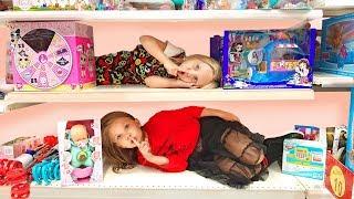 Дети снимают СТРЕСС ШОППИНГОМ или Мой Первый школьный день ! Видео для детей