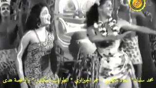 تحميل اغاني استعراض - سالمة ياسلامة .. حمد الله على السلامة -6 MP3