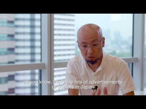 LightScene Global Challenge (Tokyo) - Kunihiro Takei