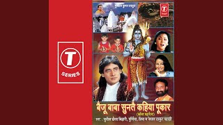Yoo Gora Ke Dulha - YouTube
