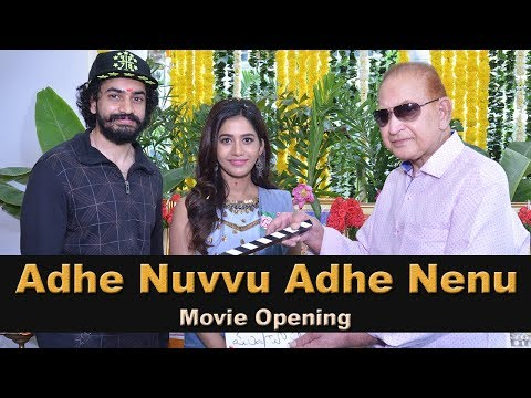 adhe-nuvvu-adhe-nenu-movie-opening-event