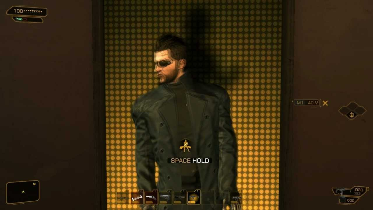 You Can Dance If You Want To In Deus Ex: Human Revolution