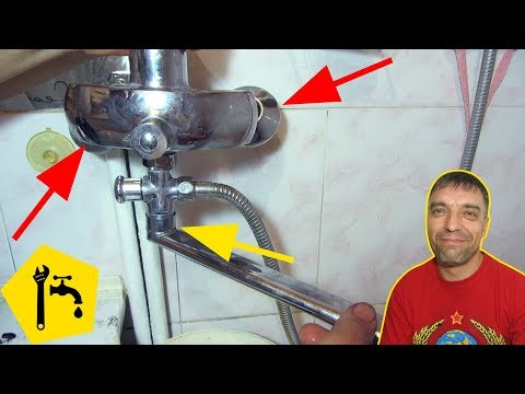 ✅ Течет кран? ЗА КОПЕЙКИ Ремонт смесителя для ванной  / Ремонт сантехники