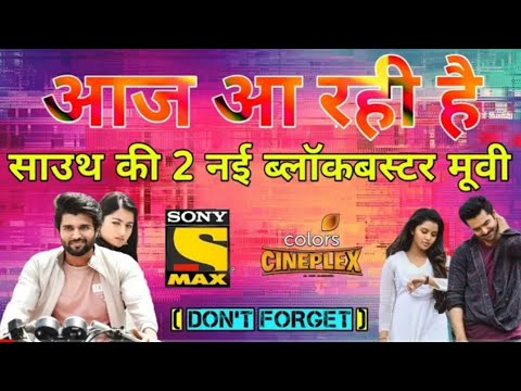 2 New South Hindi Dub Movie Premier On Today's | Sony Max | Star Gold | Rishtey Colors