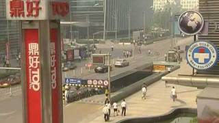 Video : China : North West BeiJing - video special