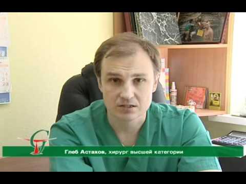 Билиарный цирроз печени классификация