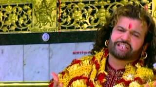 Naam Maa Chintpurni Da Punjabi Devi Bhajan By Hans Raj