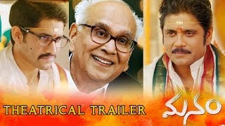 """MANAM"" Exclusive Theatrical Trailer 