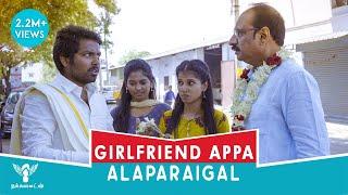 Girl Friend Appa Alaparaigal  #Nakkalites